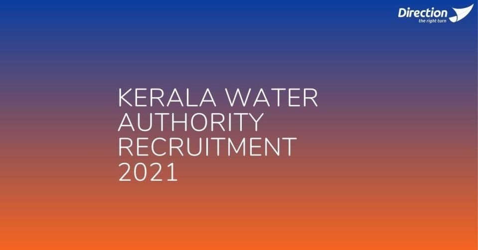 kerala water authority recruitment