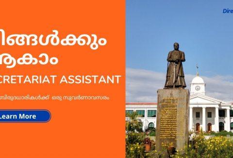 Secretariat-Assistant