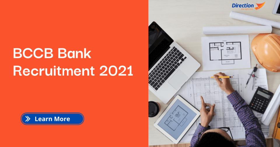 BCCB Bank Recruitment 2021