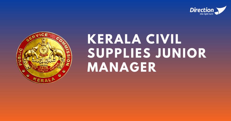 Kerala Civil Supplies Junior Manager