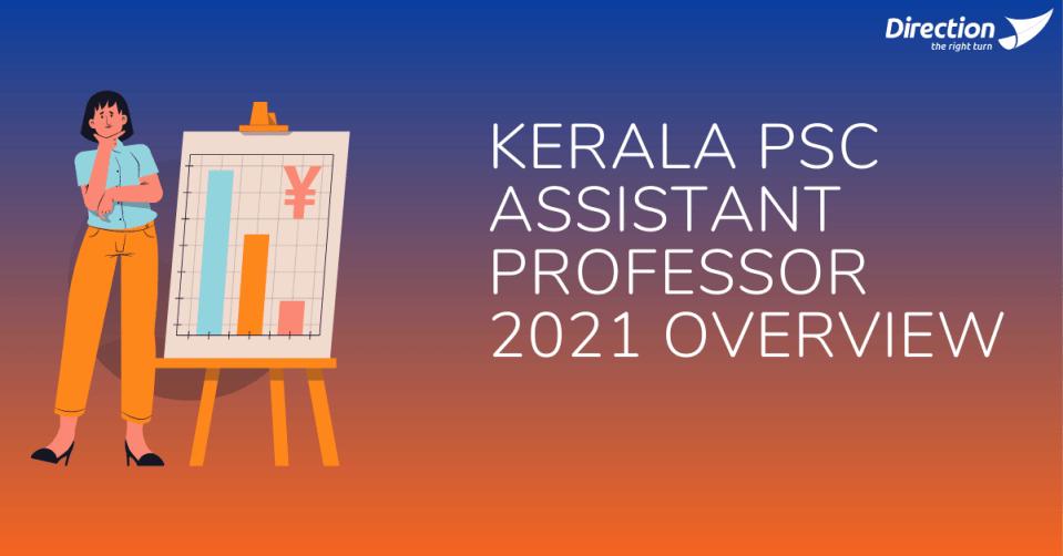 Kerala PSC Assistant Professor notication 2021