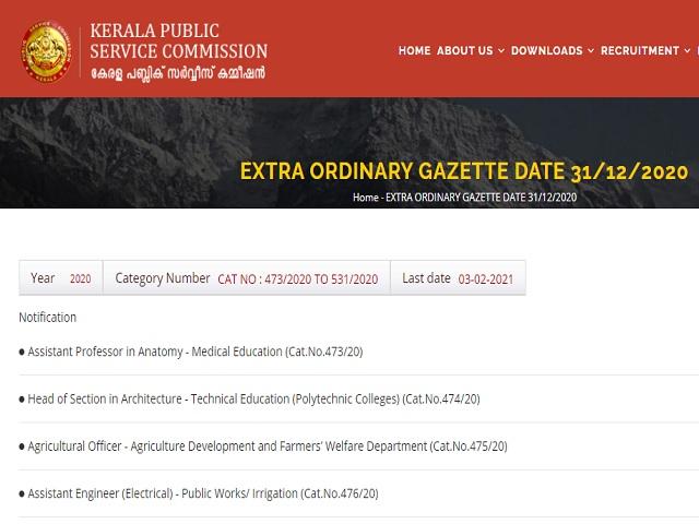 Kerala PSC Assistant Professor notification 2021