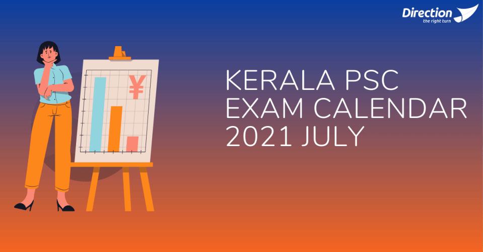 Kerala PSC Exam Calendar 2021