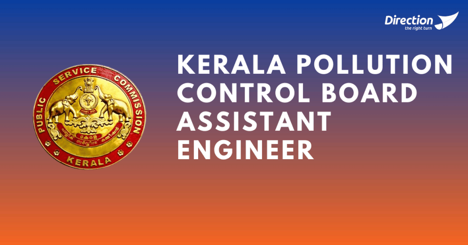 Kerala Pollution Control Board Assistant Engineer notofication 2021
