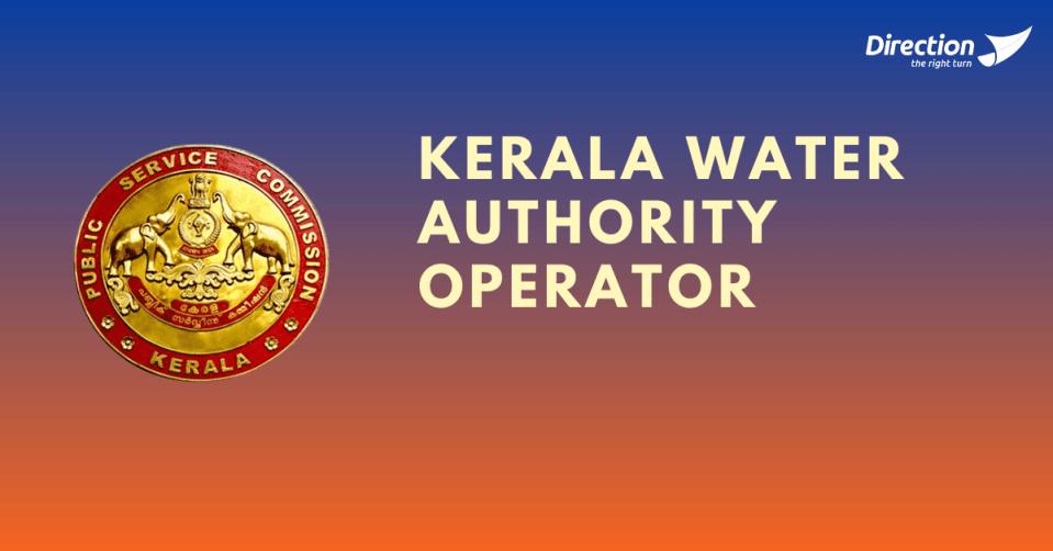 kerala PSC Water Authority Operator