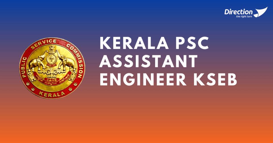 Kerala PSC Assistant Engineer KSEB Eligibility