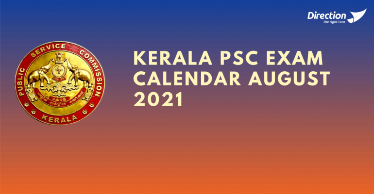 Kerala PSC Exam Calendar August 2021