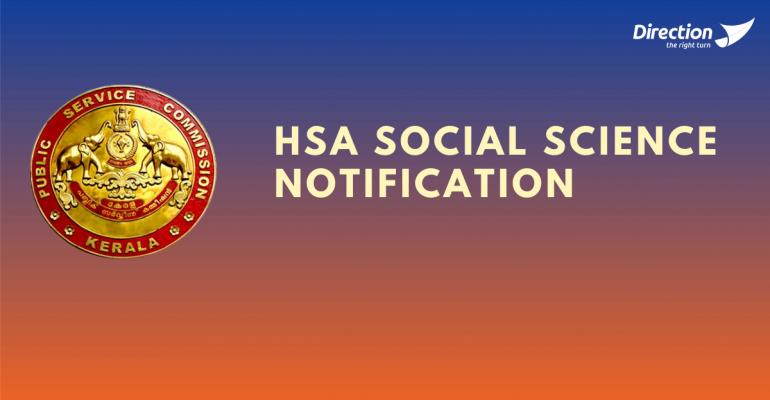 HSA Social Science Notification