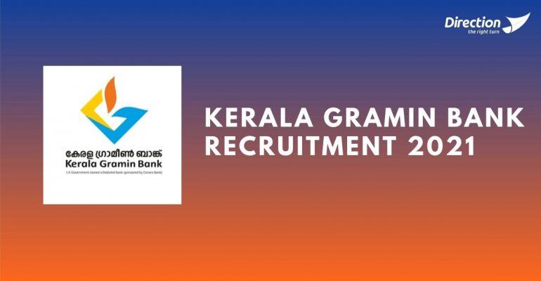 Kerala PSC Nursing Tutor Notification 2021