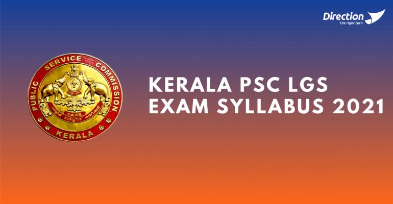LGS Exam Syllabus 2021