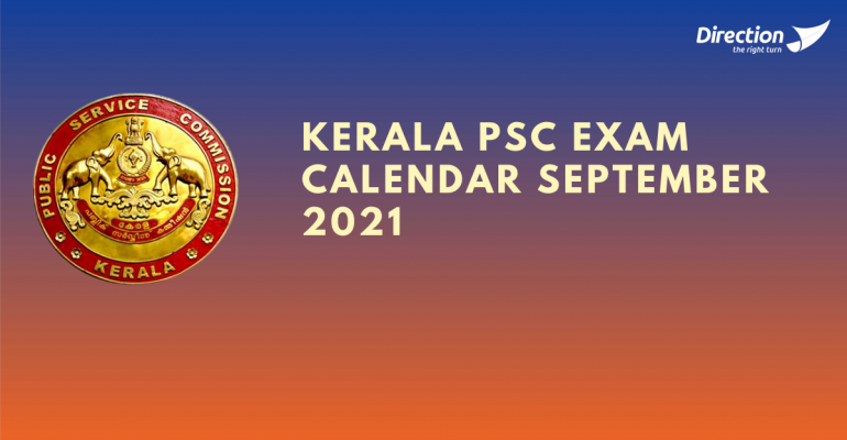 Kerala PSC Exam Calendar September 2021