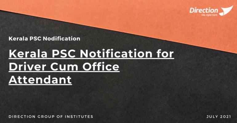 Kerala PSC Notification for Driver Cum Office Attendant