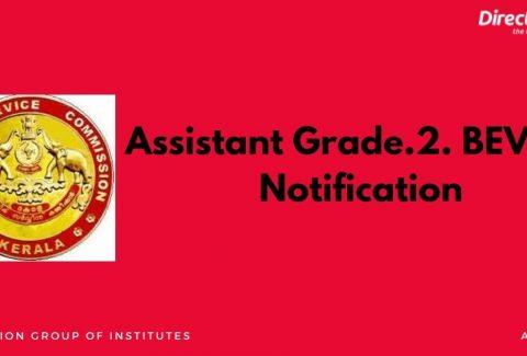 Assistant Grade.2. BEVCO. Notification