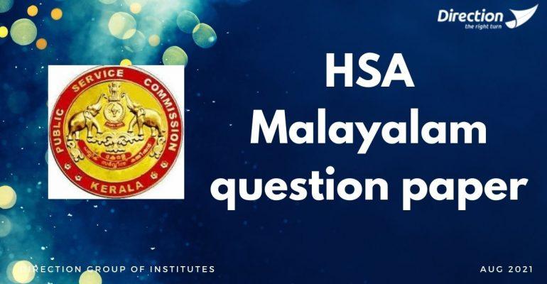 HSA Malayalam question paper