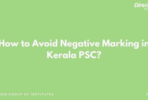 How to Avoid Negative Marking in Kerala PSC