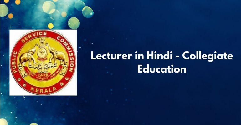 Lecturer in Hindi - Collegiate Education (1)