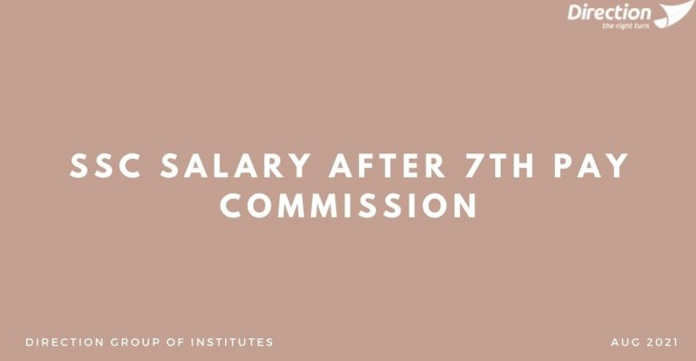SSC Salary after 7th Pay Commission