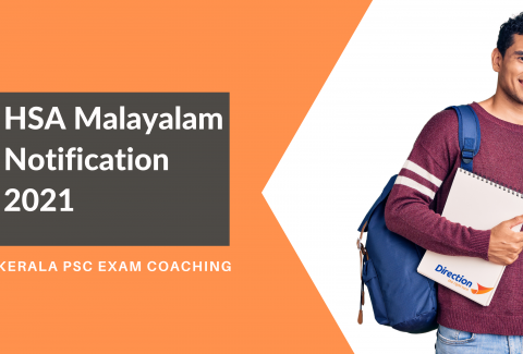 hsa-malayalam-notification-2021