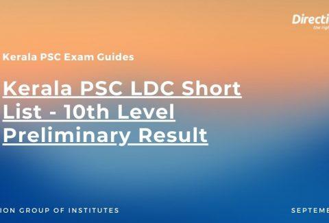 Kerala PSC LDC Short List - 10th Level Preliminary Result